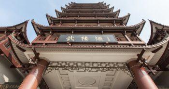 המדריך למטייל בסין