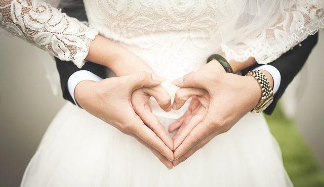 הזמנות לחתונה אונליין