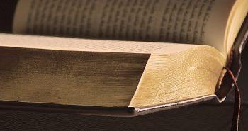 הכנסת ספר תורה לאירוע